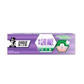黑人專業護齦抗口氣牙膏120g【愛買】