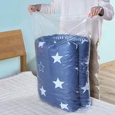 ◄ 生活家精品 ►【T36】中號家用棉被收納袋(10入-70x100cm)  防潮 防塵 透明 塑料 大整理袋 衣服