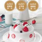 日本北海道十勝生乳玩莓蛋糕(6吋)★蘋果日報 母親節蛋糕 第一名【 需五天前預訂/僅限自取】