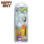 【虎兒寶】HAPPY MET兒童語音電動牙刷(附替換刷頭X1) - 長頸鹿款