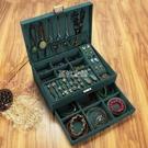 首飾盒高檔中國復古耳釘耳環戒指大容量手鐲飾品珠寶項鏈奢華收納