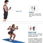 黑五好物節  家用多功能拉力繩訓練胸肌臂力力量鍛煉彈力繩阻力帶男女健身器材  無糖工作室