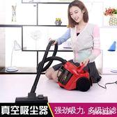 家用吸塵器 車載吸塵器無線大功率便攜插電小型家用220v手持式 nm10575【甜心小妮童裝】