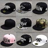 帽子男士夏天韓版潮人棒球帽學生春夏嘻哈帽女街頭百搭平沿帽 雙12交換禮物