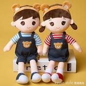 布娃娃男孩女孩公仔可愛睡覺抱毛絨玩具女生小熊洋娃娃兒童玩偶 全館新品85折 YTL