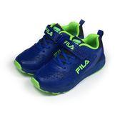 《FILA》兒童 MD輕量慢跑鞋 藍色 3-J408T-306