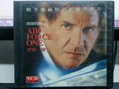 影音專賣店-V35-008-正版VCD*電影【空軍一號】-哈里遜福特*蓋瑞歐德曼