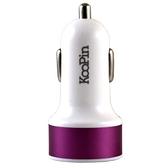 KooPin 超快速汽車專用充電器(2.1A 雙USB)◆贈送! 抽拉式手機套◆