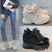 大尺碼內增高女鞋  運動鞋春秋季厚底老爹鞋 nm6794【VIKI菈菈】