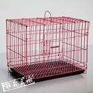 兔籠中小型犬狗籠子貓籠子大號折疊寵物籠子(3色可選 尺寸70*50*60) 鉅惠85折