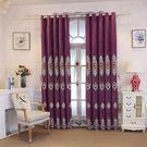 窗簾布 歐式客廳奢華大氣高檔落地窗臥室加厚水溶繡花雪尼爾成品 - 歐美韓