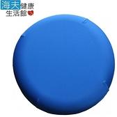 【海夫】杰奇浮動坐墊(未滅菌) 圓形 減壓 健康 座墊 (JM-628 藍)