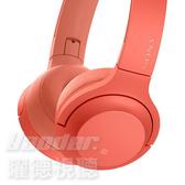 【曜德★送收納袋】SONY WH-H800 暮光紅 迷你版 觸控 無線藍芽 耳罩式耳機