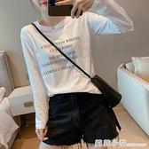 長袖T恤女寬鬆洋氣秋裝2020新款潮內搭上衣服早秋衣女外穿打底衫 蘇菲小店