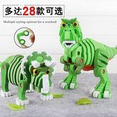 霸王龍3D立體玩具EVA積木4-6歲益智兒童拼裝插恐龍男孩拼圖模型 【格林世家】