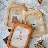 相框擺臺兒童寶寶相冊框卡通可愛動物掛墻相架照片【聚寶屋】