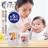 【日本ORIDGE】無食鹽昆布柴魚粉-25g/袋 調味 柴魚 寶寶可食 嬰兒 無鹽