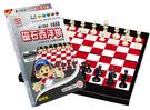 雷鳥   LT-319   磁石西洋棋  / 付
