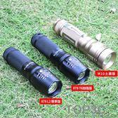 銘久LED強光手電筒26650可充電超亮L2遠射迷你防水家用戶外多功能「Top3c」