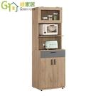 【綠家居】凱絲 現代2尺三門單抽餐櫃/收納櫃組合(上+下座)