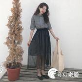 兩件套-韓版時尚休閑套裝夏裝中長款格子連衣裙長裙 網紗半身裙兩件套女-奇幻樂園