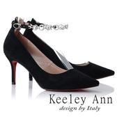 ★2018秋冬★Keeley Ann高貴典雅~寶石腳踝釦帶全真皮尖頭高跟鞋(黑色) -Ann系列