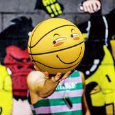 ?室內外籃球七號成人耐磨黃色笑臉球5號小學生兒童藍球