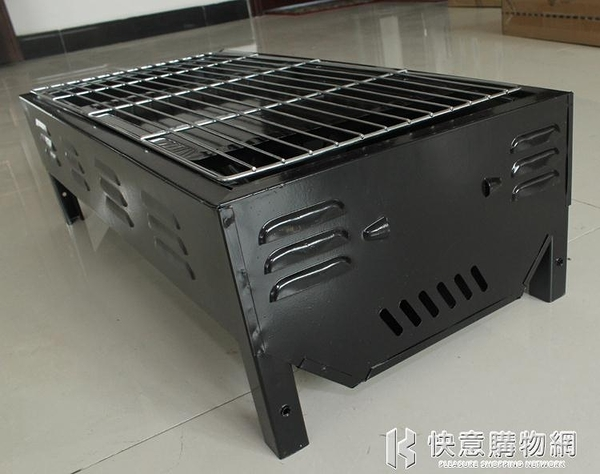 燒烤架家用燒烤爐 戶外5人以上大號野外野餐工具木炭烤肉便攜加厚 NMS快意購物網