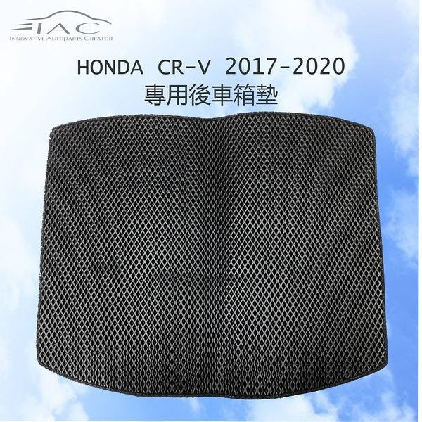 Honda CR-V 2017-2020 專用後車箱墊 防水 隔音 台灣製造 現貨