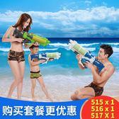 水槍玩具成人超大號抽拉式高壓·樂享生活館liv