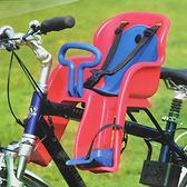 【饗樂生活】GH-516自行車前置型兒童安全座椅/兒童椅/坐椅/幼兒(台灣製造)‧3色