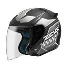 【東門城】ZEUS ZS-609 I18 (消光黑/銀) 四分之三罩安全帽