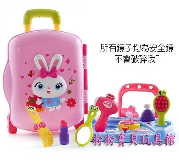 *粉粉寶貝玩具*最新款~匯樂(HuiLe)小公主旅行箱~兒童拉桿式行李箱化妝玩具~超實用的家家酒玩具
