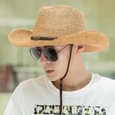 草帽 牛仔帽子男夏天遮陽帽防曬太陽帽男士沙灘帽