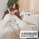 床包被套組 / 雙人【大和抗菌】含兩件枕套 40支純棉 戀家小舖台灣製AAS212
