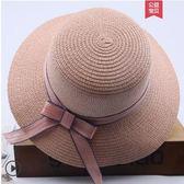 草帽子女夏小清新韓版百搭出游海邊遮陽帽 全館免運