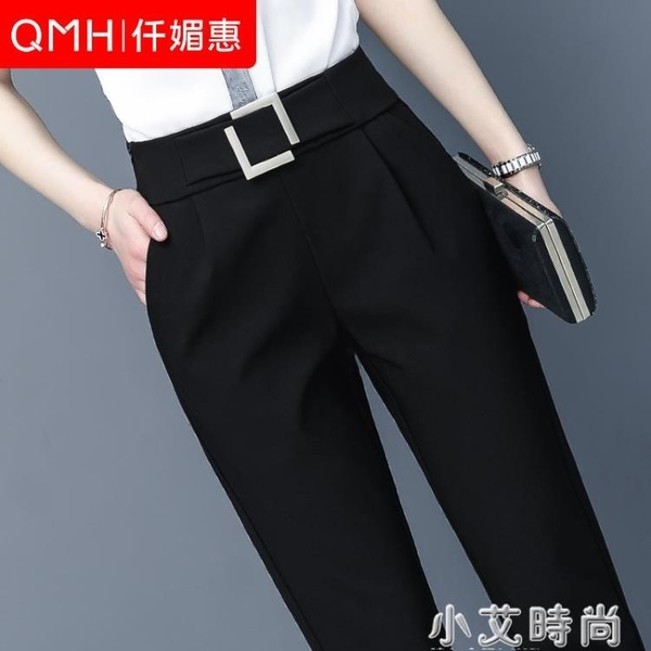 哈倫褲女夏2021春秋季新款女褲寬鬆顯瘦薄款職業西裝休閒直筒褲子 小艾新品
