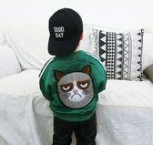 童裝男童秋裝外套小童棒球服韓版休閒兒童洋氣夾克衫潮款『夢娜麗莎精品館』