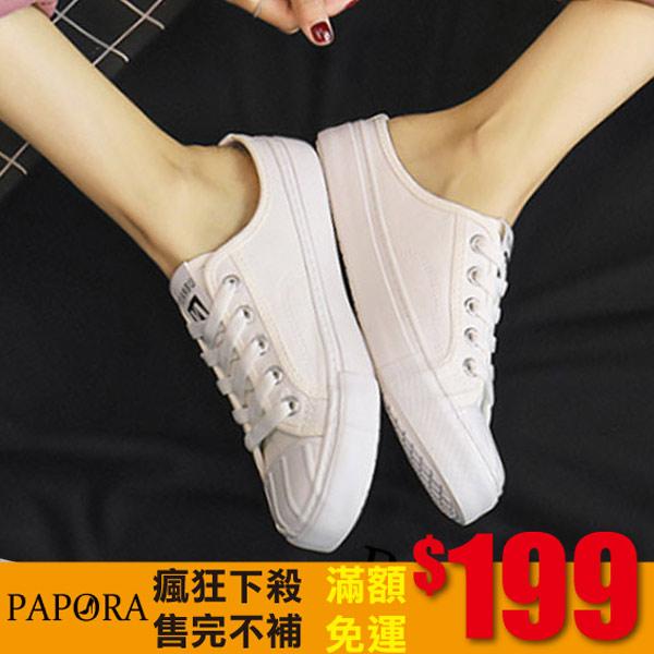 PAPORA懶人休閒穆勒拖鞋KA5886白色/黑色