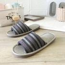 【iSlippers】簡單生活-家居室內拖鞋-沉靜條紋-灰