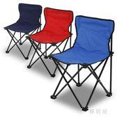 折疊凳 帶靠背折疊凳子便攜式戶外折疊椅子火車馬扎小板凳 df1289【雅居屋】
