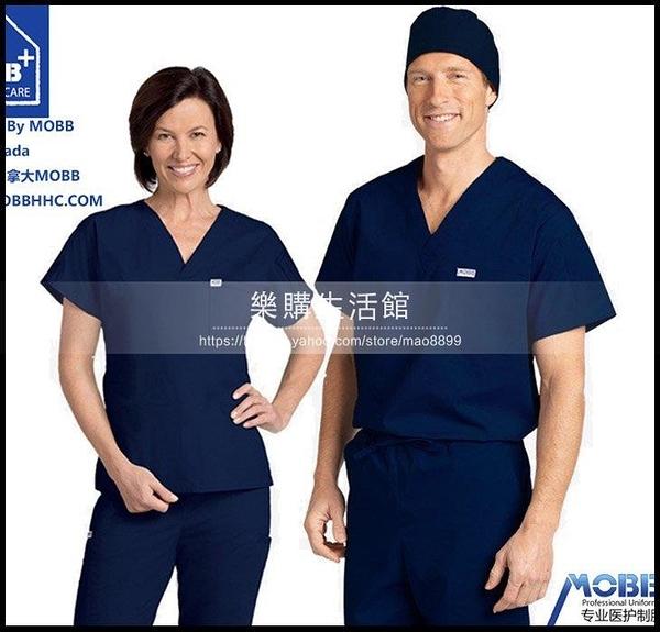 歐美手術服男女合適洗手衣口腔門診美容寵物醫生制服高端精品LG-882086