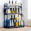 50cm三層廚房收納架+刀架 桌上型廚房置物架 不鏽鋼廚房收納架【YV9986】快樂生活網