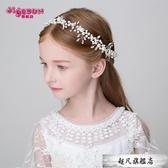 兒童髮飾頭飾 公主髮夾髮箍唯美手工韓式髮帶配飾女孩頭箍寶寶-超凡旗艦店