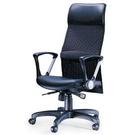 CS-301 透氣皮 網背牛皮 新式網背椅 / 張