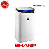 SHARP 夏普 自動除菌離子25000 空氣清淨機 適用15坪 FP-J60T-W 白色