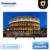 [Panasonic 國際牌]43型 FHD顯示器 TH-43H400W