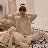 保暖睡衣女-秋冬新款甜美可愛洋氣法蘭絨睡衣女學生加厚保暖家居服兩件套 多麗絲