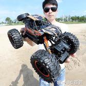 遙控車玩具 無線遙控越野車汽車四驅高速充電動賽車兒童玩具 男孩【帝一3C旗艦】YTL