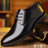 皮鞋春夏青年英倫休閒商務正裝皮鞋男鞋婚鞋內增高單鞋工作鞋防水輕便 愛丫 免運 交換禮物